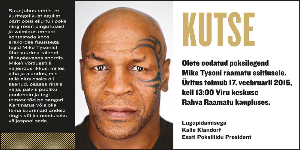 Tyson_kutse