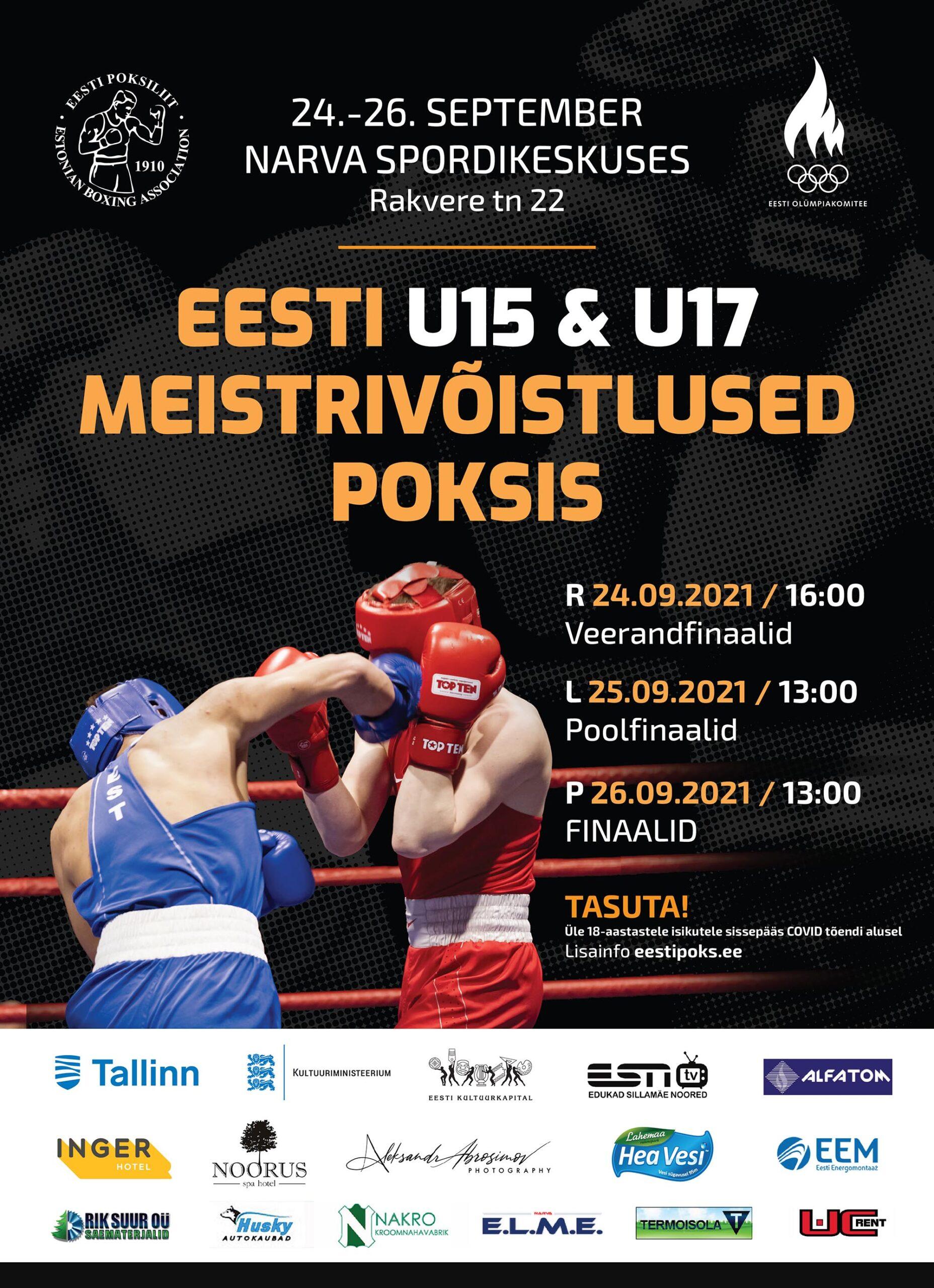 U15&U17 EMV